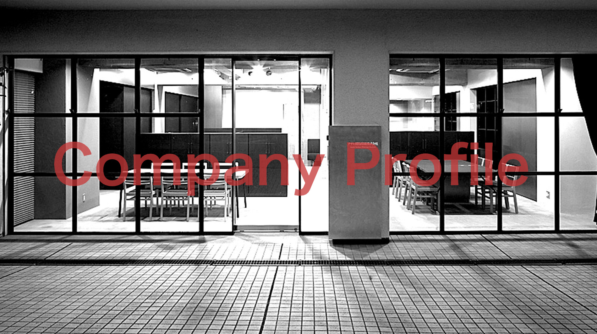 company_profile_n